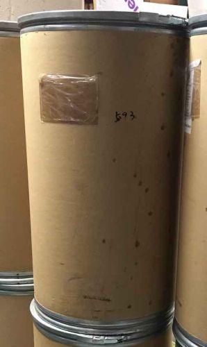 100 Litre, Cardboard Hardboard Drum / Barrel, with Band Clamp Lid